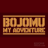 bojomu my adventure gambar dp bbm bahasa jawa