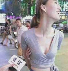 Trend-Fitness-Nyeleneh-di-Cina